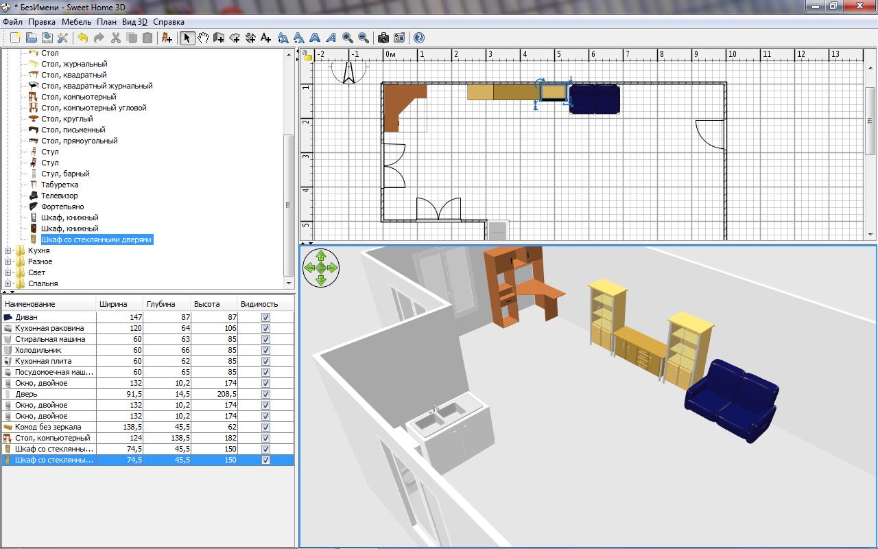 Fine Sweet Home 3D Skachat Besplatno Na Russkom Dlya Windows Download Free Architecture Designs Lukepmadebymaigaardcom